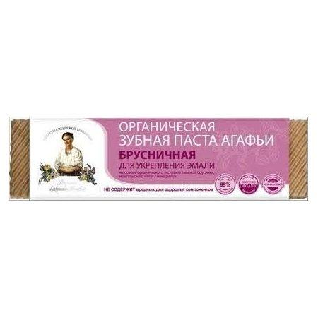 RBA PASTA do zębów organiczna p/próchnicza