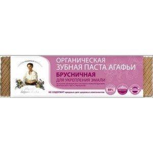 RBA PASTA do zębów organiczna WZMACNIAJACA