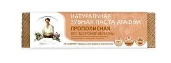RBA PASTA do zębów organiczna zdr wybielan