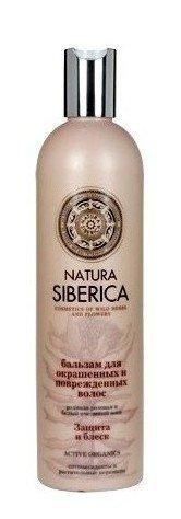 Natura Siberica szmpon do włosów farbowanych ochr-blask 400ml