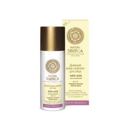 Natura Siberica krem do twarzy na noc ANTI-AGE 50ml