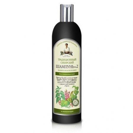 RBA szampon na brzozowym propolisie regen.