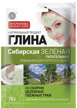 Fitokosmetik, Glinka Zielona Syberyjska, 75g.