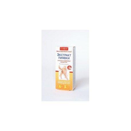 Aram, Krem balsam z ekstraktem pijawki medycznej, 75ml.