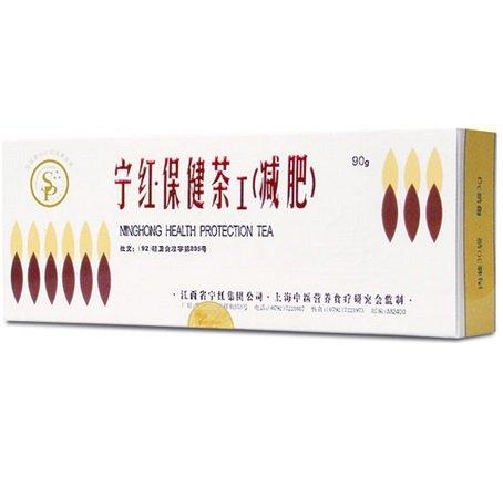 MERIDIAN Herbata Ning Hong 30x3g
