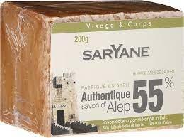Mydło Aleppo - 55% oleju laurowego - 200g Saryane